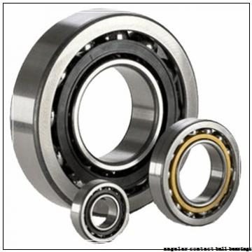 240 mm x 320 mm x 38 mm  NSK 7948CTRSU angular contact ball bearings