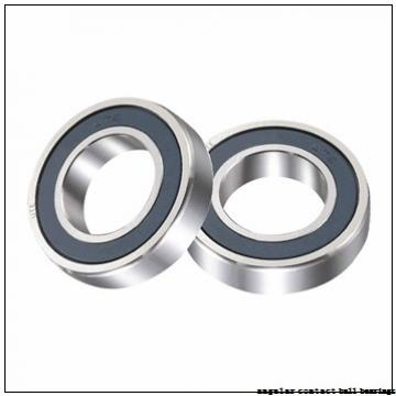 40 mm x 80 mm x 18 mm  NACHI 7208DF angular contact ball bearings